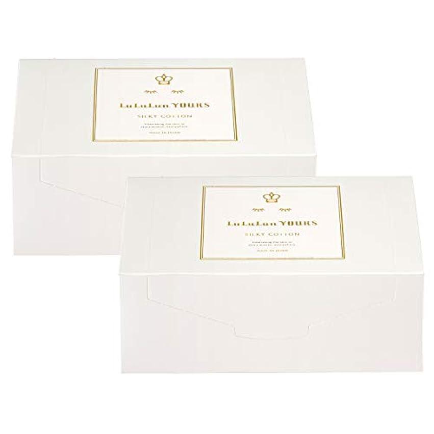 クロス慣習主婦ルルルンユアーズ ふき取り専用シルキーコットン 2箱セット(120枚×2)