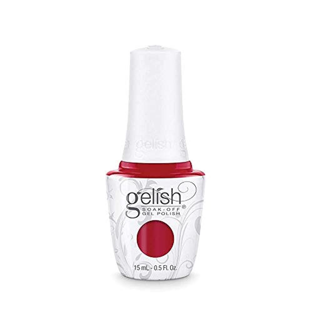 大理石仲人反動Harmony Gelish Gel Polish - Need A Tan - 0.5oz / 15ml