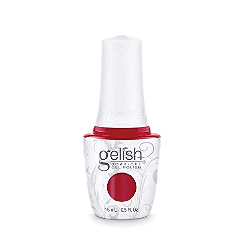 ボード執着透明にHarmony Gelish Gel Polish - Need A Tan - 0.5oz / 15ml