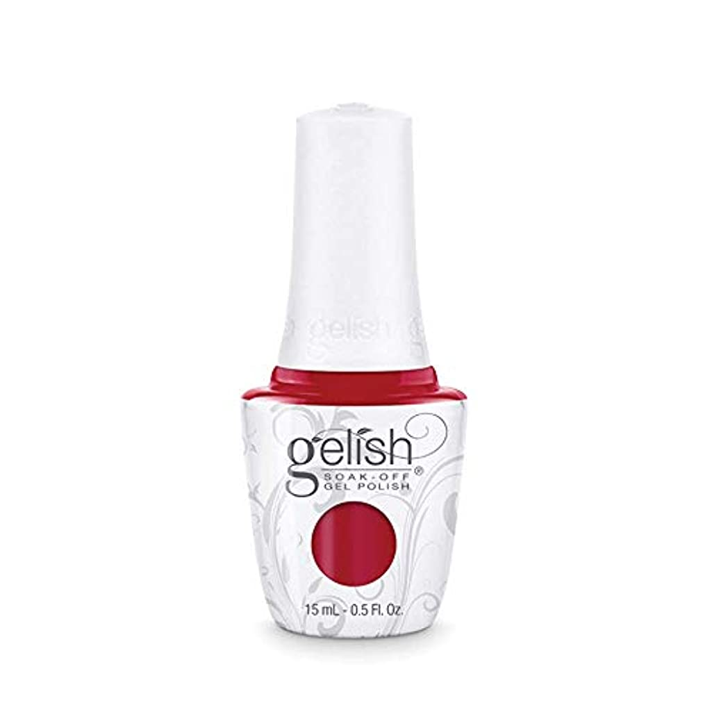 洞窟セミナーハウスHarmony Gelish Gel Polish - Need A Tan - 0.5oz / 15ml