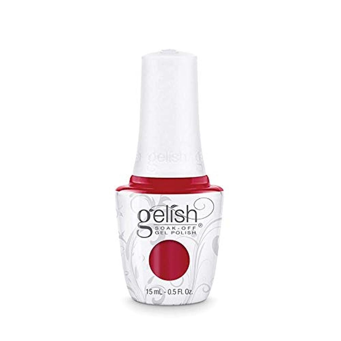 キリスト教悪性マンハッタンHarmony Gelish Gel Polish - Need A Tan - 0.5oz / 15ml