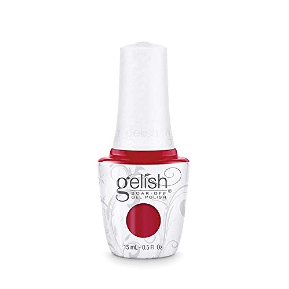繊毛服を洗うきょうだいHarmony Gelish Gel Polish - Need A Tan - 0.5oz / 15ml