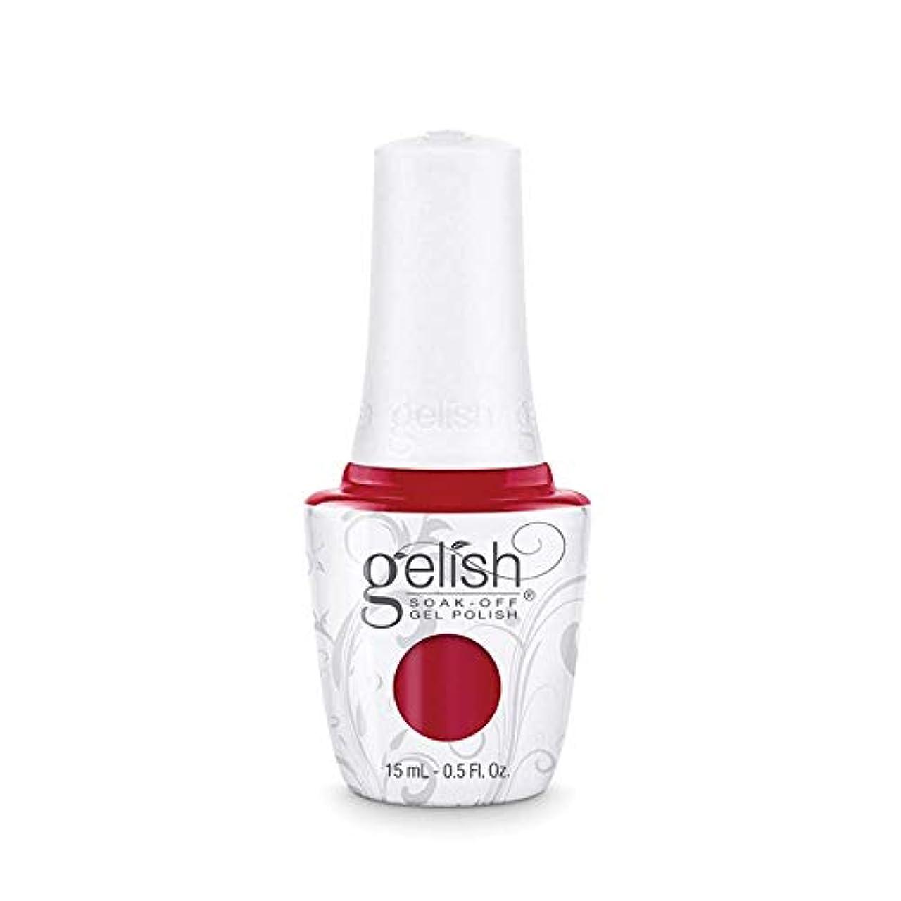 コンバーチブルシネマ延期するHarmony Gelish Gel Polish - Need A Tan - 0.5oz / 15ml