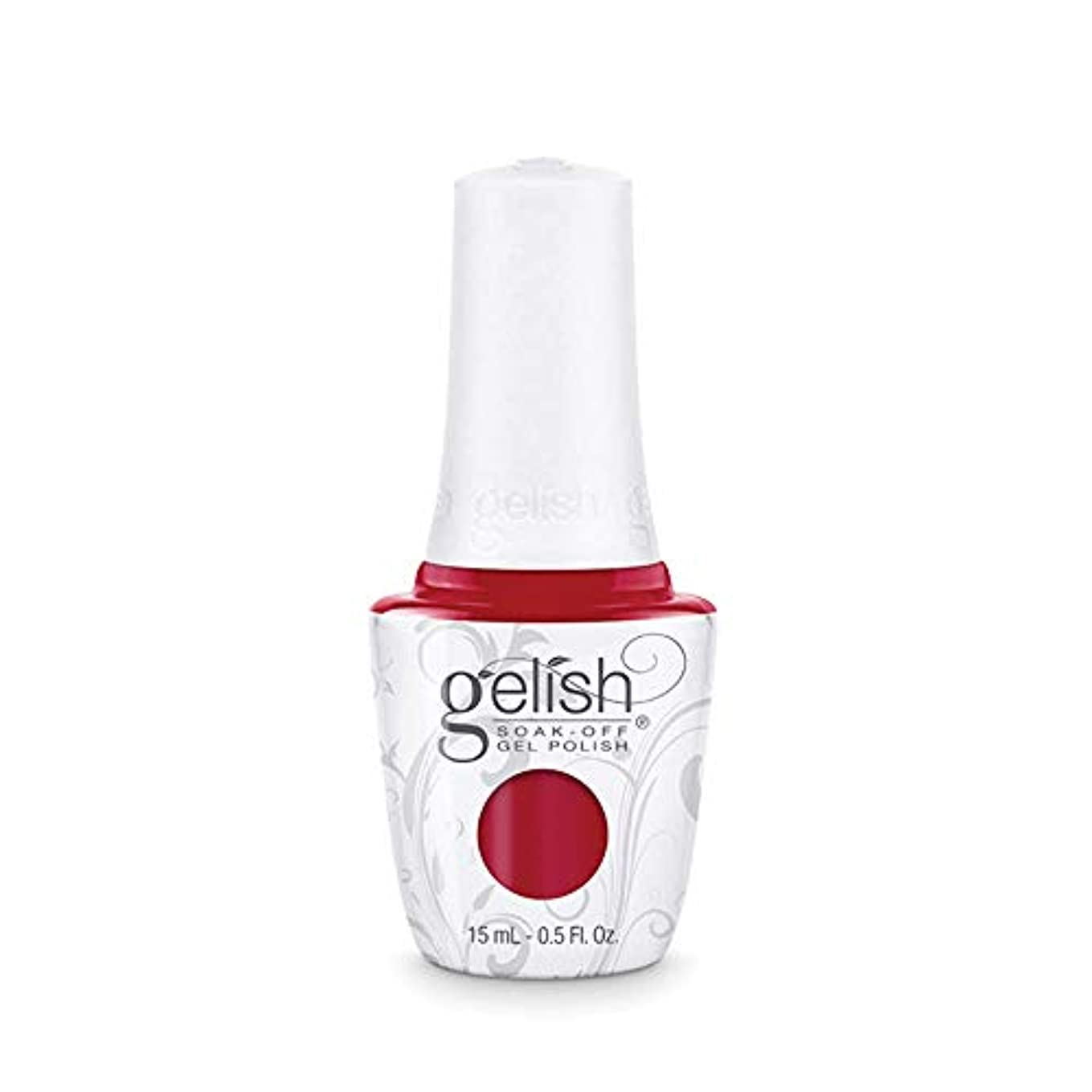 基準炎上陪審Harmony Gelish Gel Polish - Need A Tan - 0.5oz / 15ml