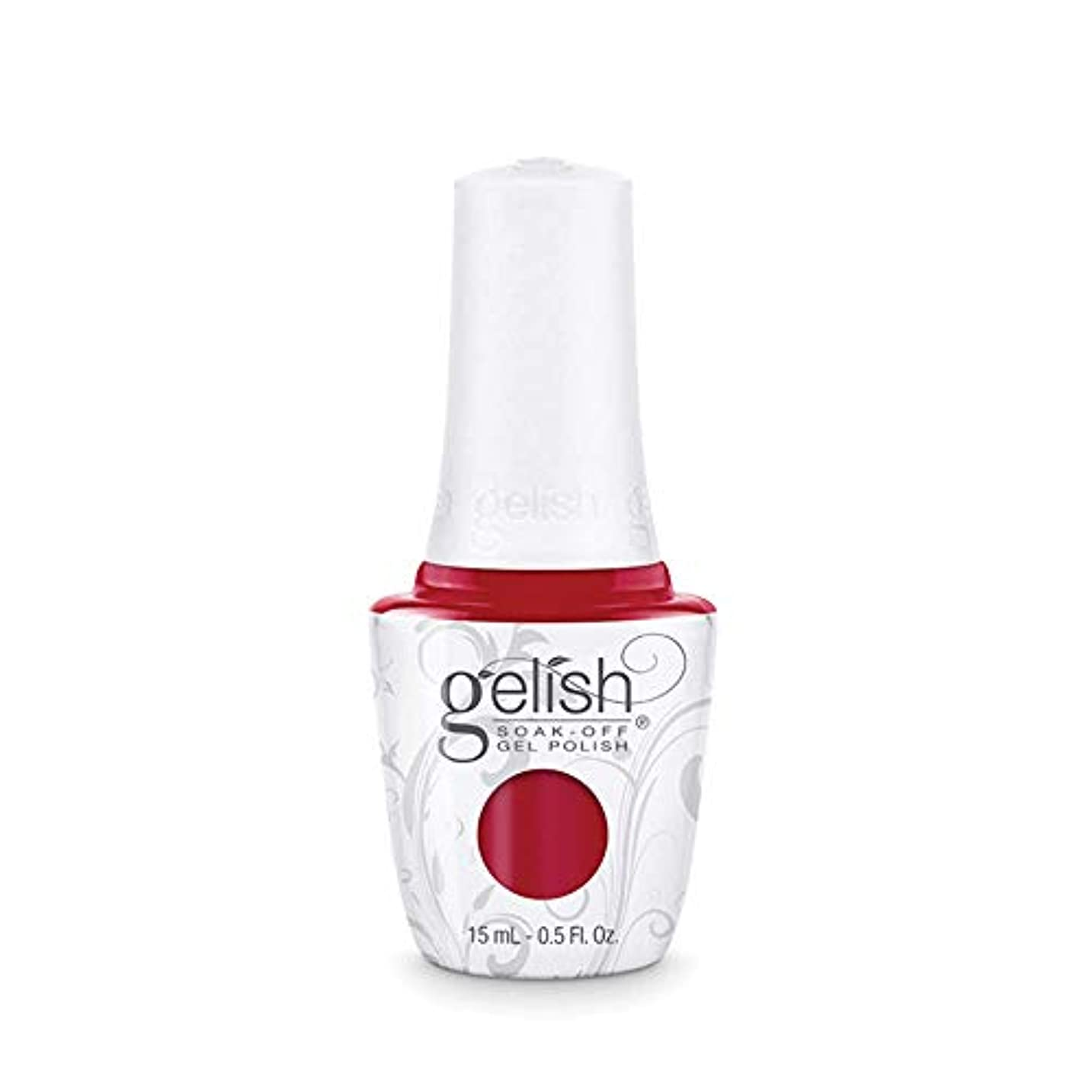 Harmony Gelish Gel Polish - Need A Tan - 0.5oz / 15ml