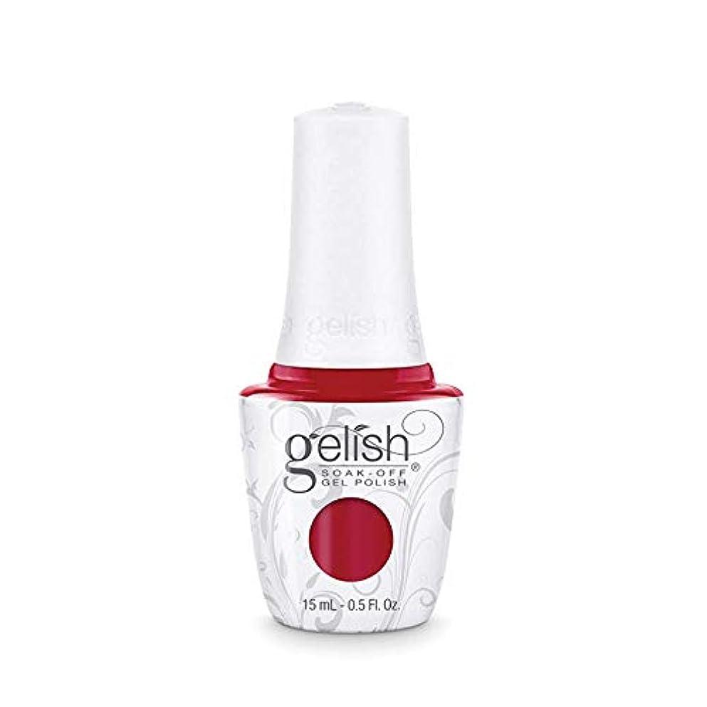 囲い相反する買収Harmony Gelish Gel Polish - Need A Tan - 0.5oz / 15ml