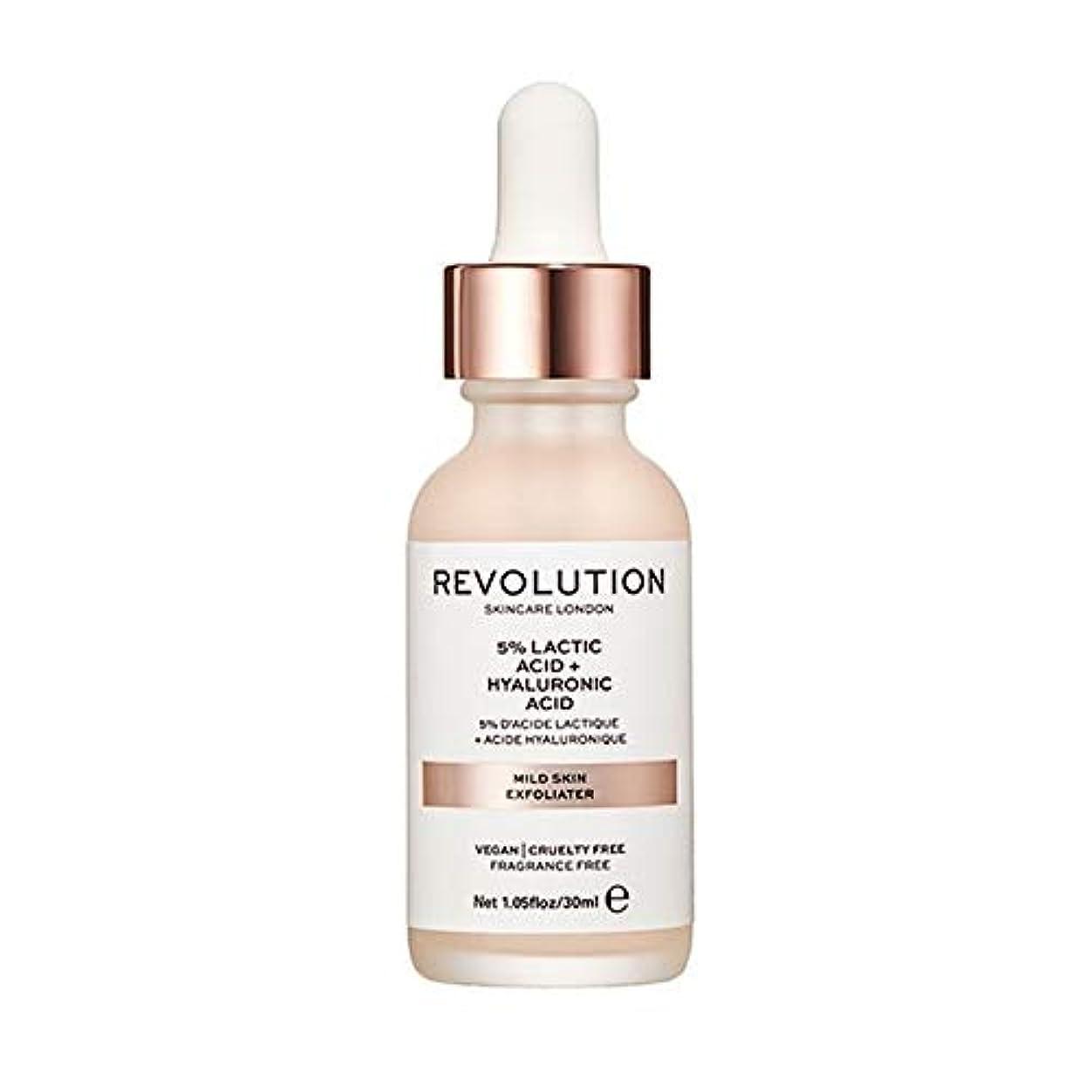 スクランブル単調な愛情[Revolution] 革命のスキンケア軽度の皮膚エクスフォリエーター - Revolution Skincare Mild Skin Exfoliator [並行輸入品]