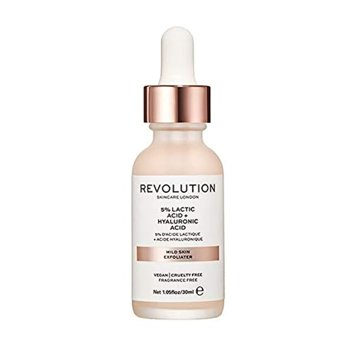 九月周囲通り[Revolution] 革命のスキンケア軽度の皮膚エクスフォリエーター - Revolution Skincare Mild Skin Exfoliator [並行輸入品]