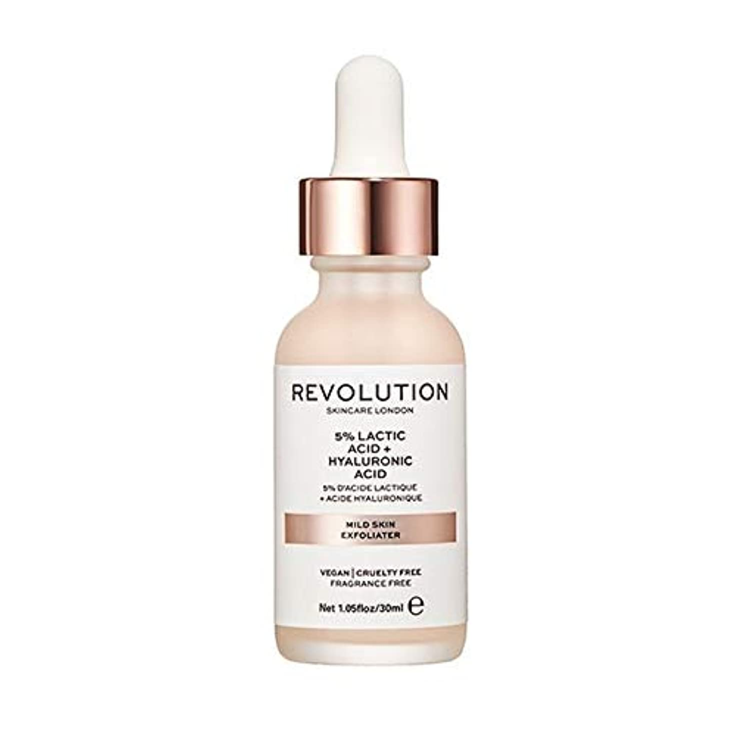 目の前の告白する芸術[Revolution] 革命のスキンケア軽度の皮膚エクスフォリエーター - Revolution Skincare Mild Skin Exfoliator [並行輸入品]