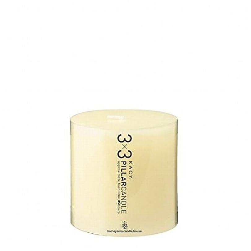 頼るお香香水カメヤマキャンドル( kameyama candle ) 3×3ピラーキャンドル 「 アイボリー 」