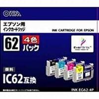 オーム電機 エプソン IC62対応 インクカートリッジ 4色パック INK-EG62-4P  01-3176 4971275131767