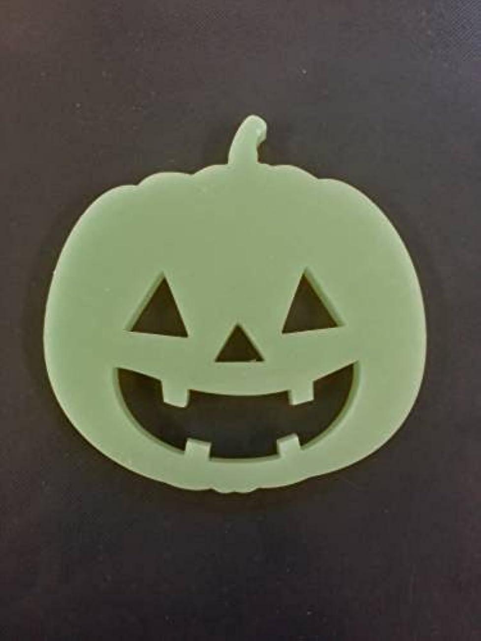 クリアモスようこそGRASSE TOKYO AROMATICWAXチャーム「ハロウィンかぼちゃ」(GR) レモングラス アロマティックワックス グラーストウキョウ