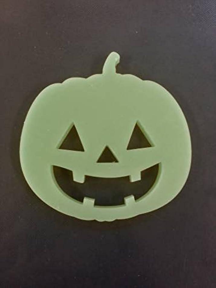 ベジタリアン然とした音楽を聴くGRASSE TOKYO AROMATICWAXチャーム「ハロウィンかぼちゃ」(GR) レモングラス アロマティックワックス グラーストウキョウ