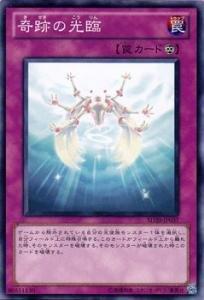 遊戯王カード 【 奇跡の光臨 】 SD20-JP037-N 《ロスト・サンクチュアリ》