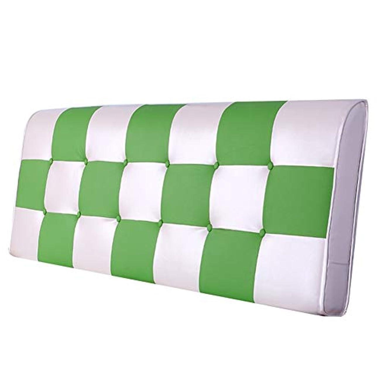 巨人スクリュー知るLIANGLIANG クションベッドの背もたれ家具 二人用ロングピロー ベッドレストベッド枕 ソファソフトバッグ ポジショニング サポート 快適 PU 6色、12サイズ (色 : Green, サイズ さいず : 140x58x10cm)