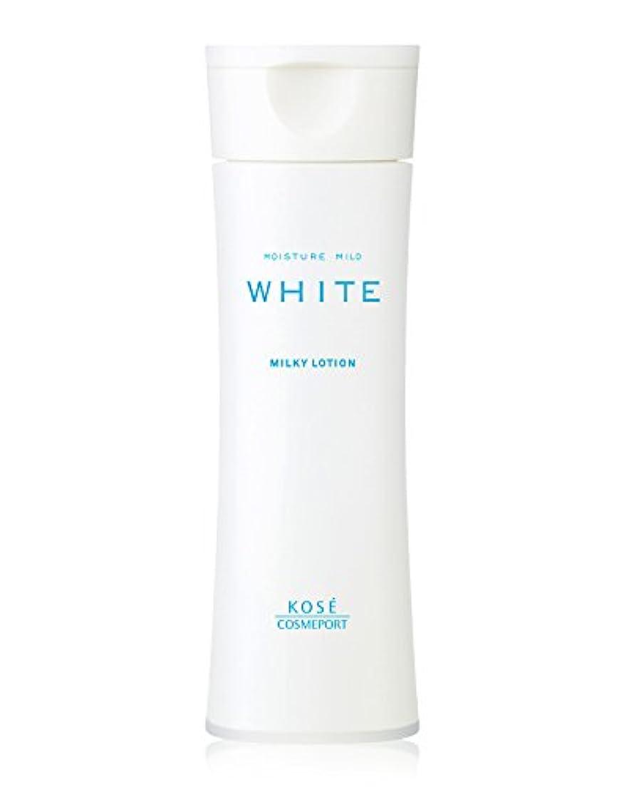 時代遅れ流衣装KOSE コーセー モイスチュアマイルド ホワイト ミルキィローション 140ml