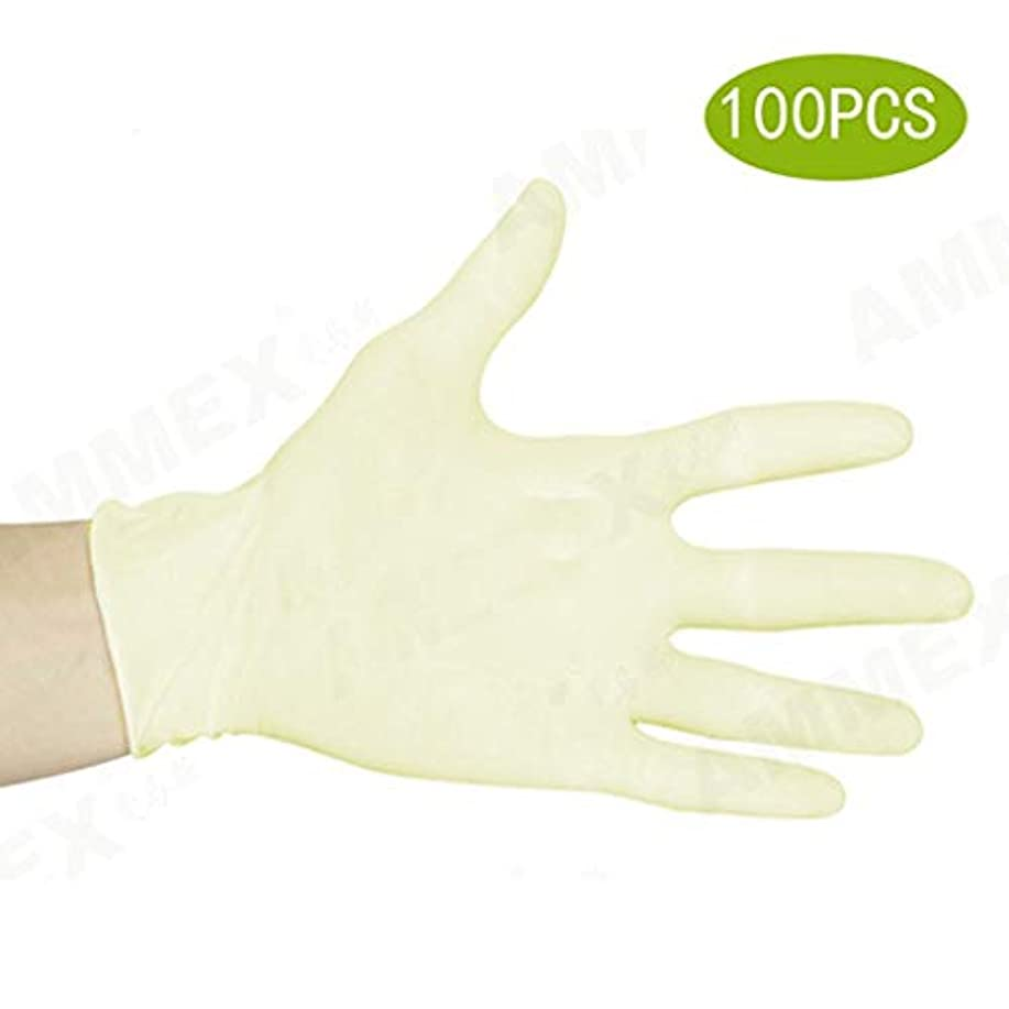 抽出に対応世界記録のギネスブックニトリル手袋、パウダーフリー、ラテックスゴムフリー、使い捨て手袋 - 非滅菌、食品安全、医療用グレード、100の便利なディスペンサーパック、ビニール手袋(エクストラストレングス) (Color : Latex Gloves...
