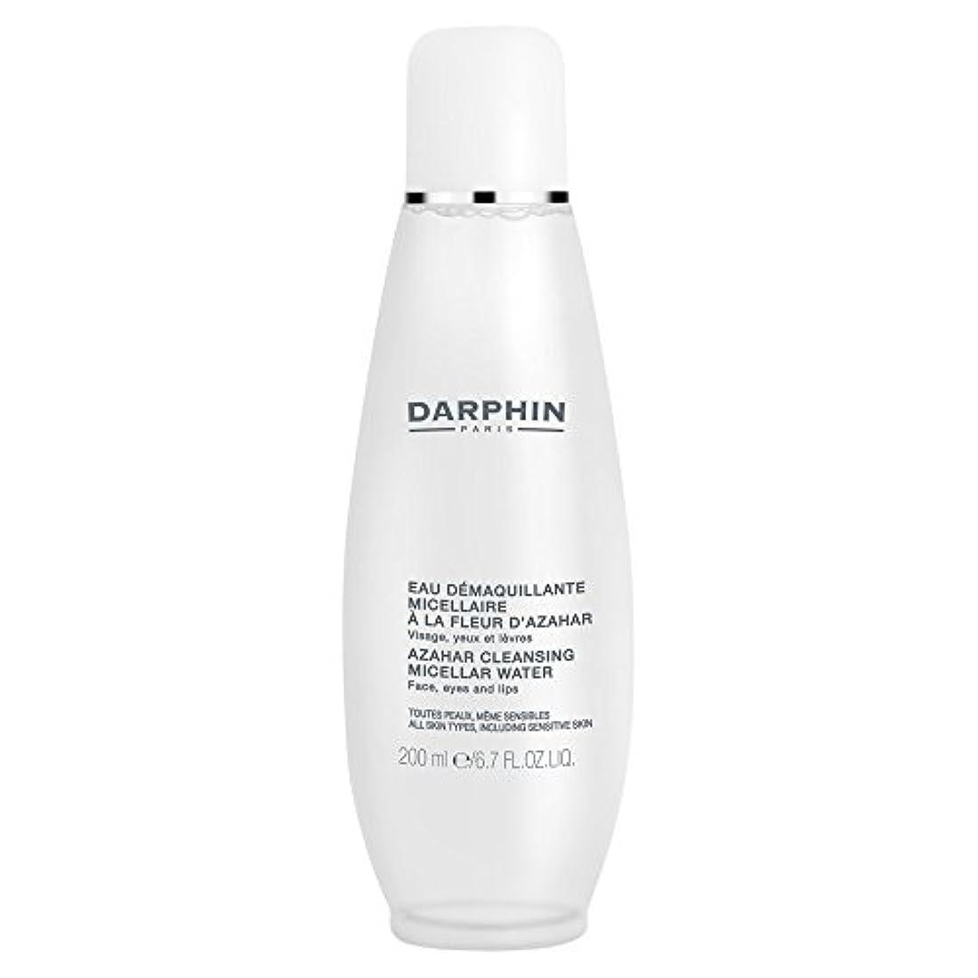 適格揮発性コーチミセル水クレンジングアサールダルファン、200ミリリットル (Darphin) (x2) - Darphin Azahar Cleansing Micellar Water, 200ml (Pack of 2) [並行輸入品]