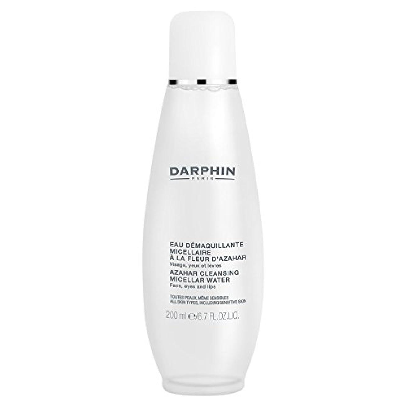 ゴールデン富豪ラバミセル水クレンジングアサールダルファン、200ミリリットル (Darphin) (x6) - Darphin Azahar Cleansing Micellar Water, 200ml (Pack of 6) [並行輸入品]