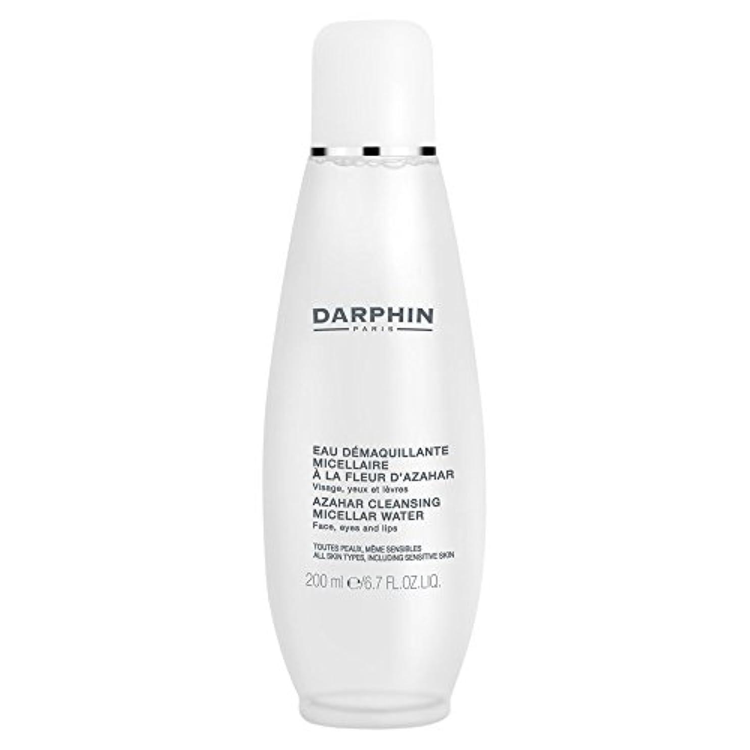 支払いかわす空港ミセル水クレンジングアサールダルファン、200ミリリットル (Darphin) (x6) - Darphin Azahar Cleansing Micellar Water, 200ml (Pack of 6) [並行輸入品]