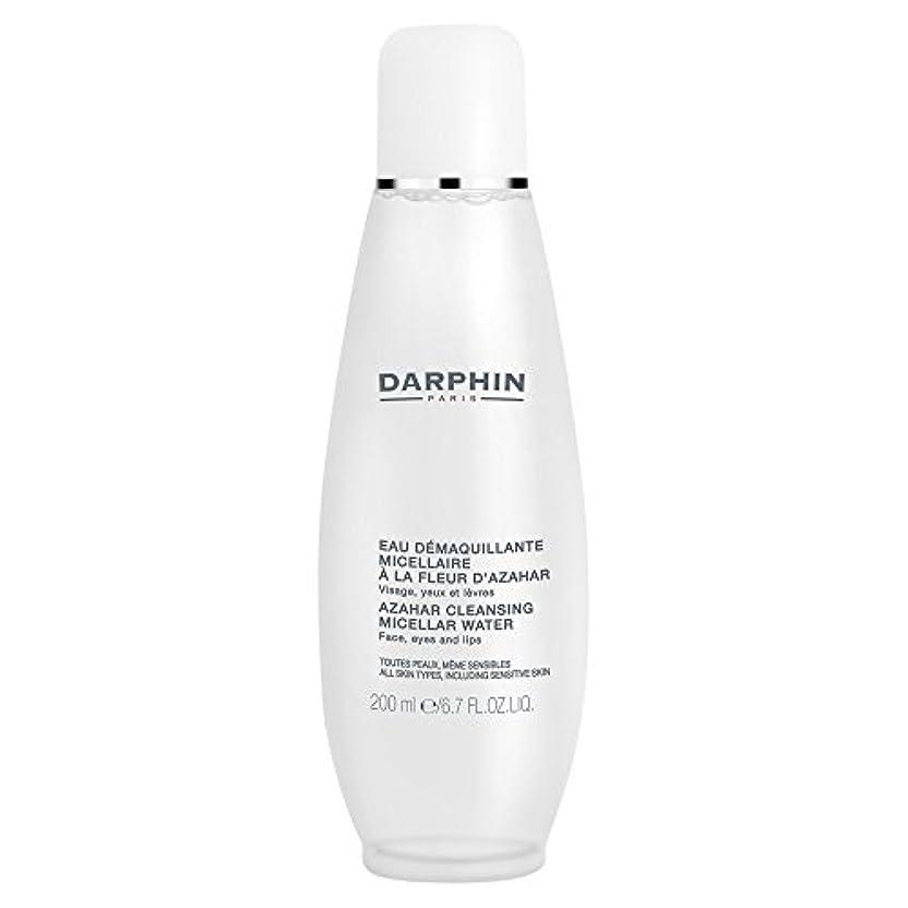 アウター逆説飽和するミセル水クレンジングアサールダルファン、200ミリリットル (Darphin) (x2) - Darphin Azahar Cleansing Micellar Water, 200ml (Pack of 2) [並行輸入品]