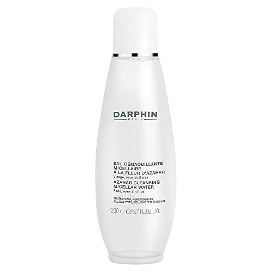 否定する勝者道徳のミセル水クレンジングアサールダルファン、200ミリリットル (Darphin) (x2) - Darphin Azahar Cleansing Micellar Water, 200ml (Pack of 2) [並行輸入品]