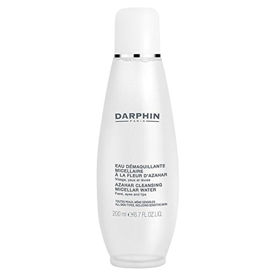 ソケット強大なサバントミセル水クレンジングアサールダルファン、200ミリリットル (Darphin) (x2) - Darphin Azahar Cleansing Micellar Water, 200ml (Pack of 2) [並行輸入品]