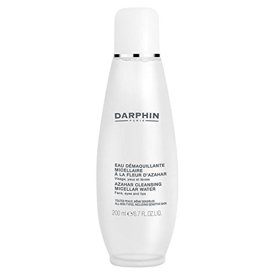 コンパス絶滅した緊張ミセル水クレンジングアサールダルファン、200ミリリットル (Darphin) (x6) - Darphin Azahar Cleansing Micellar Water, 200ml (Pack of 6) [並行輸入品]