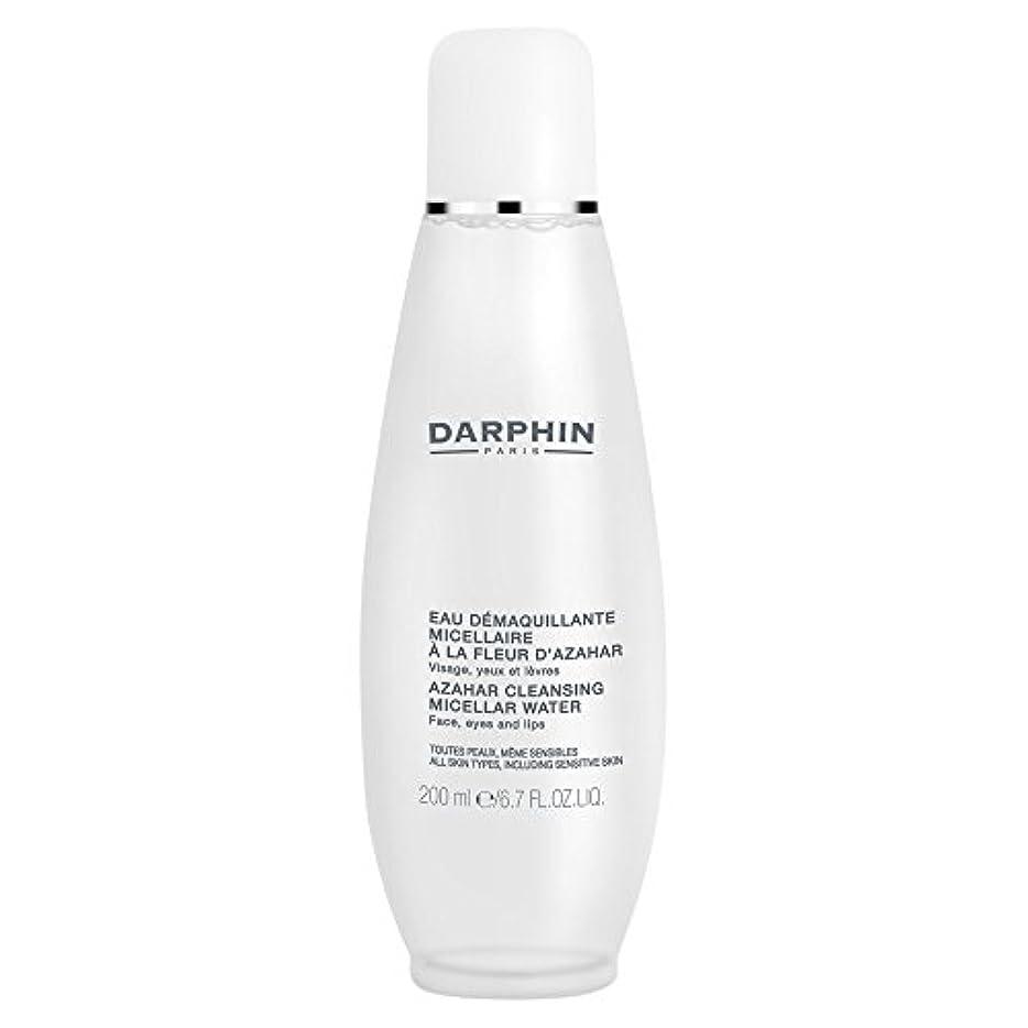 臨検懲戒活発ミセル水クレンジングアサールダルファン、200ミリリットル (Darphin) (x6) - Darphin Azahar Cleansing Micellar Water, 200ml (Pack of 6) [並行輸入品]