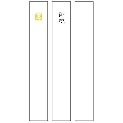 マークス 金封 ご祝儀袋 スタイリッシュ ショウチクバイ KNP-GB116-PK