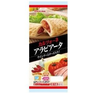 【冷蔵】カルツォーネ アラビアータ 1本 丸大食品