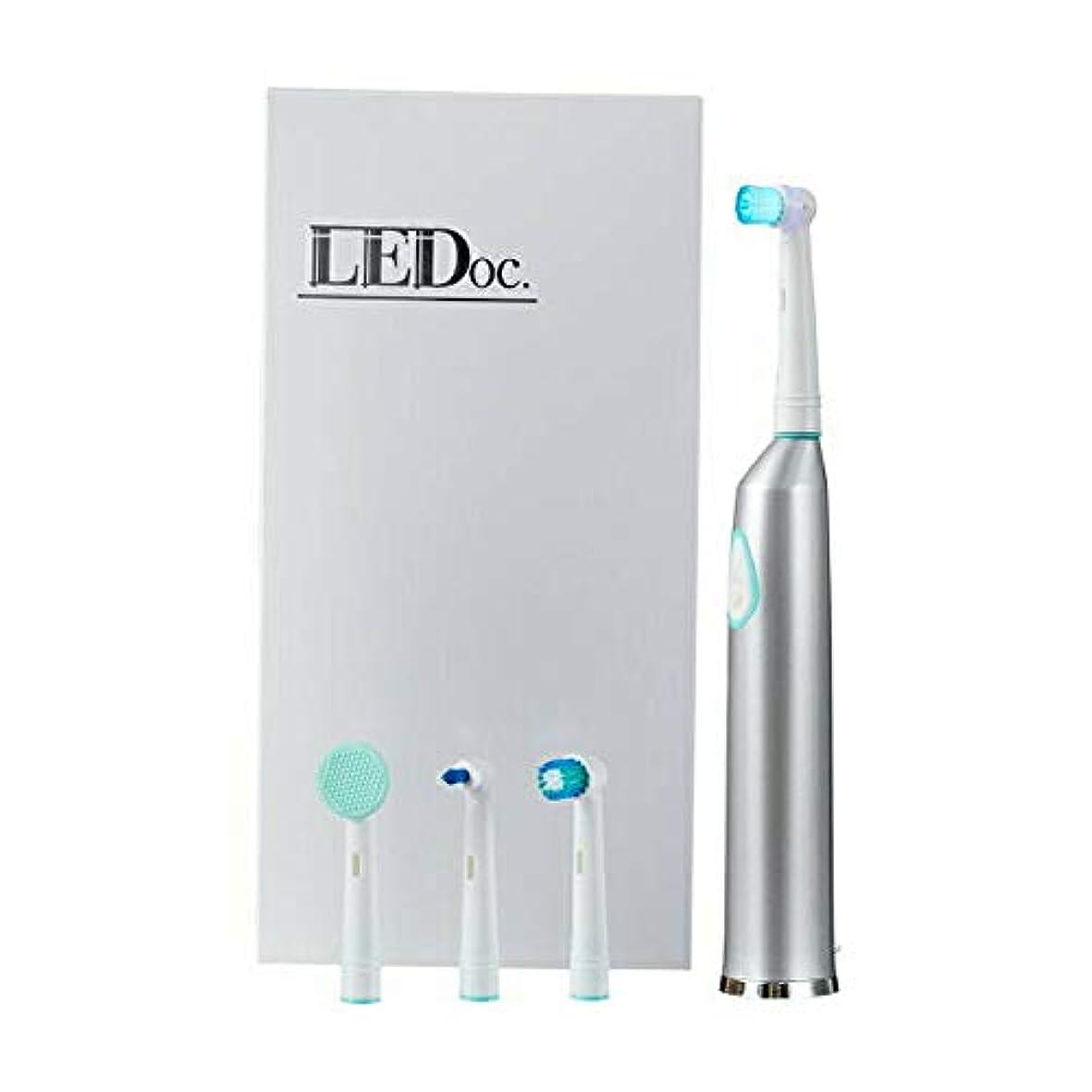 思われるアスペクト永遠のLEDoc 電動歯ブラシ 青色LED 回転式 1万回転 歯垢除去 ホワイトニング