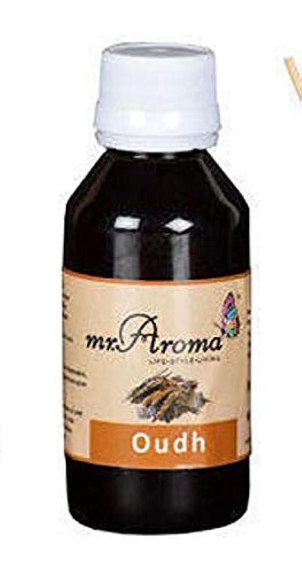 酸化するエレガント引用Mr. Aroma Oudh Vaporizer/Essential Oil 15ml