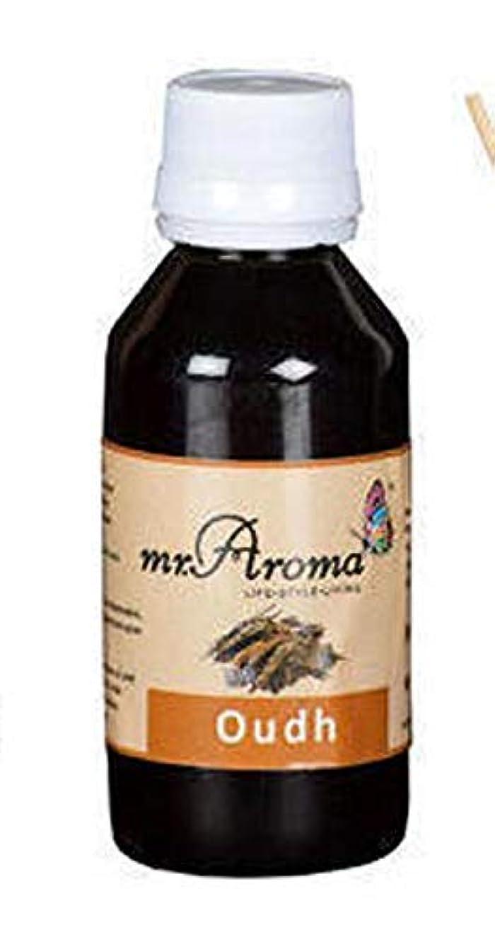 ジャンプ火傷ハムMr. Aroma Oudh Vaporizer/Essential Oil 15ml