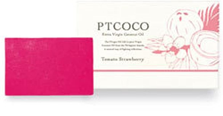 プロット軽蔑する押し下げるPTCOCOソープ トマトストロベリー 100g
