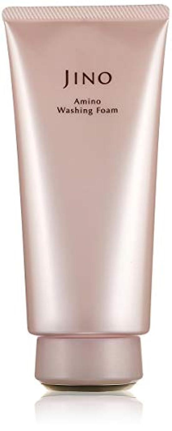 くしゃみ測るパキスタン人JINO(ジーノ) アミノウォッシングフォーム 120g 洗顔料 -保湿?アミノ酸系洗浄?敏感肌?毛穴ケア?エイジングケア-