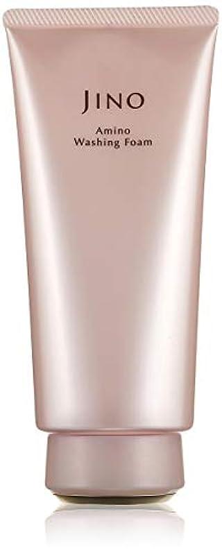 ミント味付け蒸発JINO(ジーノ) アミノウォッシングフォーム 120g