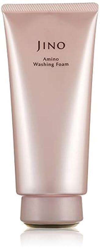 代表男らしさ宣言するJINO(ジーノ) アミノウォッシングフォーム 120g 洗顔料 -保湿?アミノ酸系洗浄?敏感肌?毛穴ケア?エイジングケア-