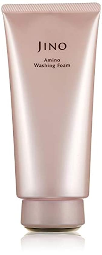 カウントアップ宝穏やかなJINO(ジーノ) アミノウォッシングフォーム 120g 洗顔料 -保湿?アミノ酸系洗浄?敏感肌?毛穴ケア?エイジングケア-
