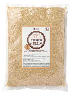 有炊飯器の白米モードで手軽に炊ける有機玄米 5kg  x10セット オーサワジャパン