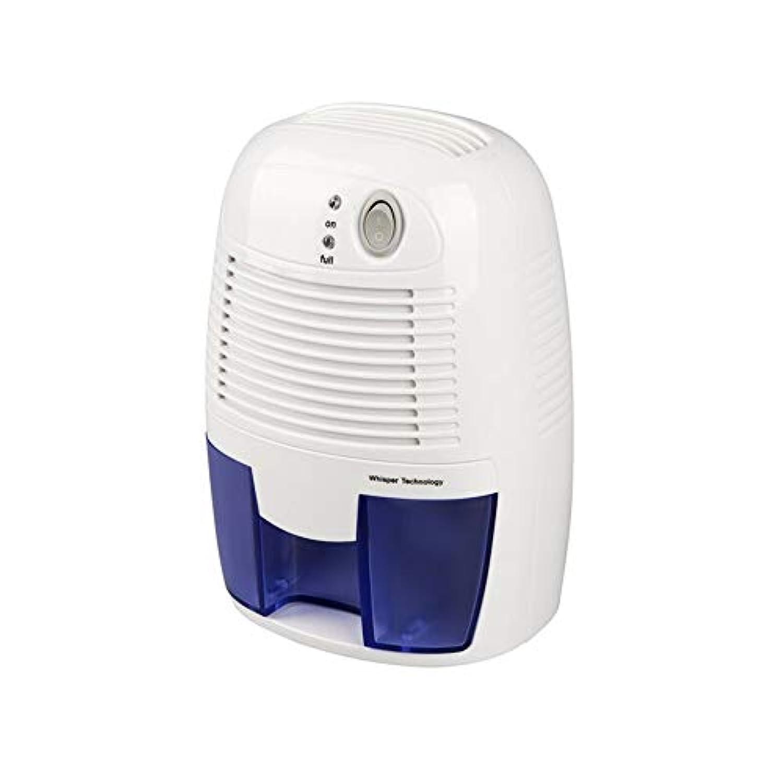 - 除湿機 500mlコンパクトポータブルミニ空気除湿機、乾燥機 ラップトップ