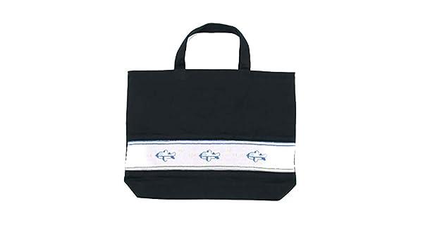 95e6f7e5d246 Amazon   スモッキング手刺繍レッスンバッグ ひこうき   シューズ&バッグ