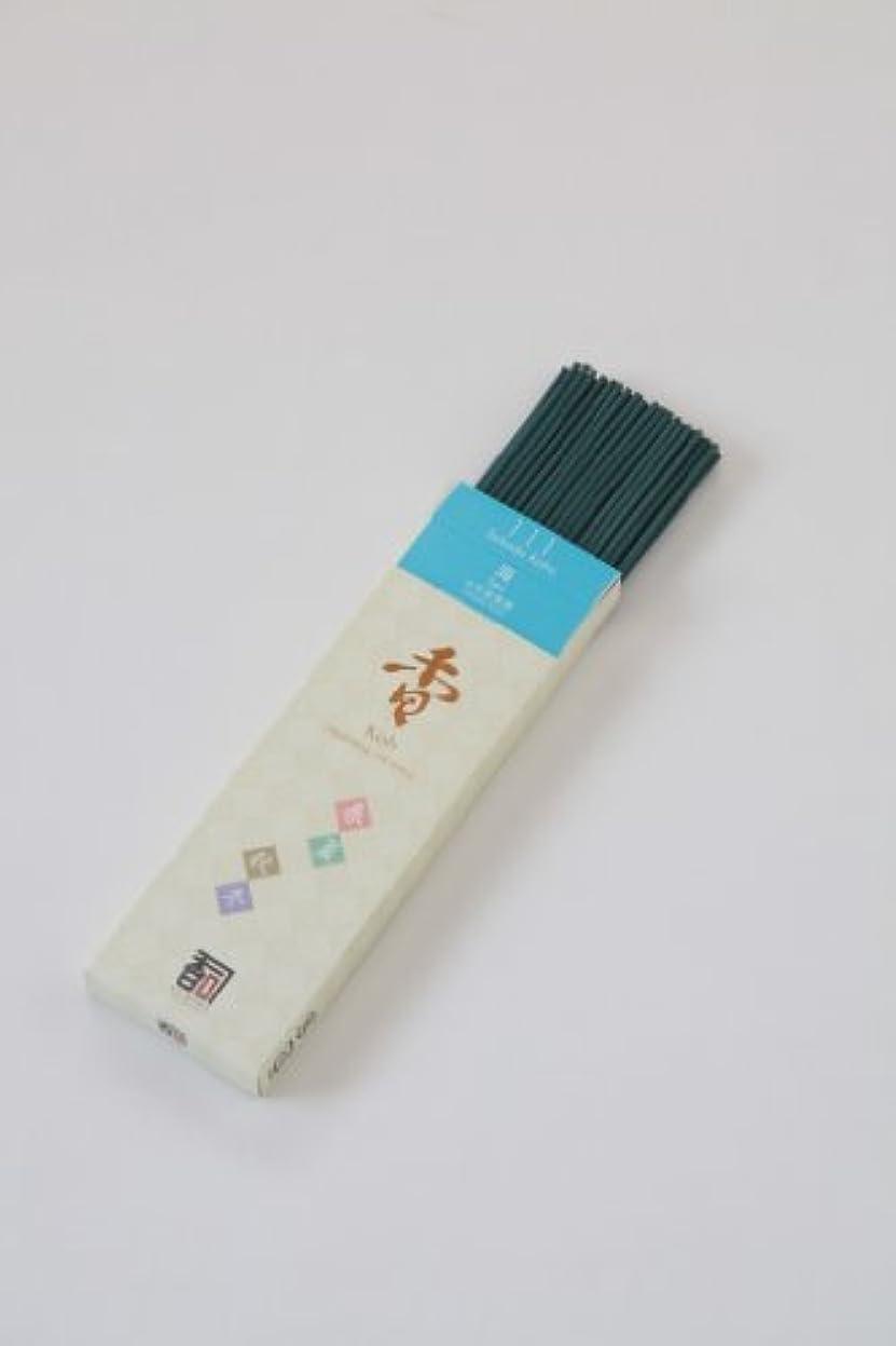 ストラップメダル爆発物「あわじ島の香司」 日本の香りシリーズ (春夏秋冬) 【111】  ◆海◆