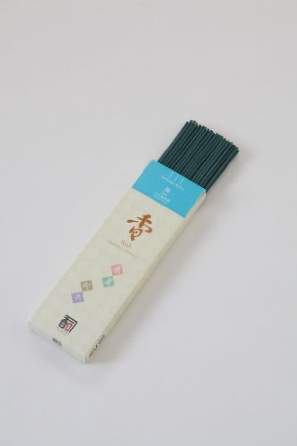 フォルダスローガン添付「あわじ島の香司」 日本の香りシリーズ (春夏秋冬) 【111】  ◆海◆