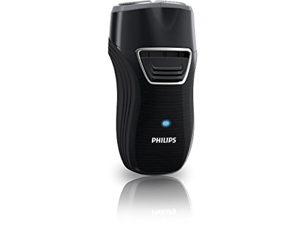 香ばしい農業の溶融フィリップス ポータブルシェーバー メンズ電気シェーバー 充電式 ブラック PQ220/19