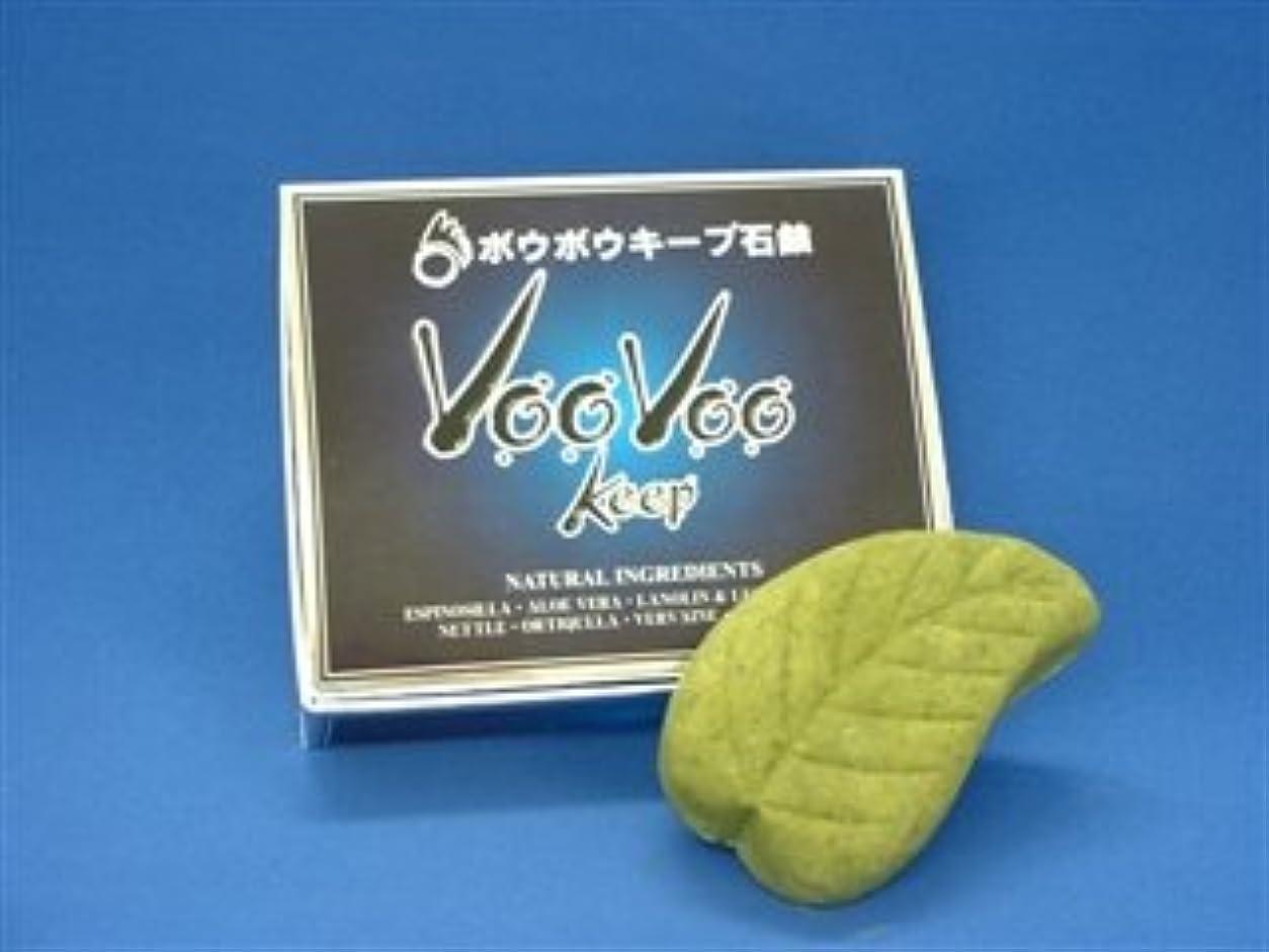 テント前提言うボウボウキープ石鹸(VooVoo keep)