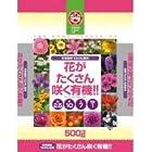 日清ガーデンメイト 花がたくさん咲く有機 500g ×5個 0271984