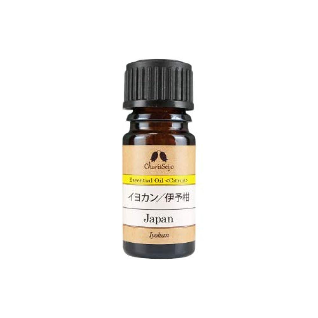 用心する病院過剰イヨカン/伊予柑 オイル 5ml (100nl)