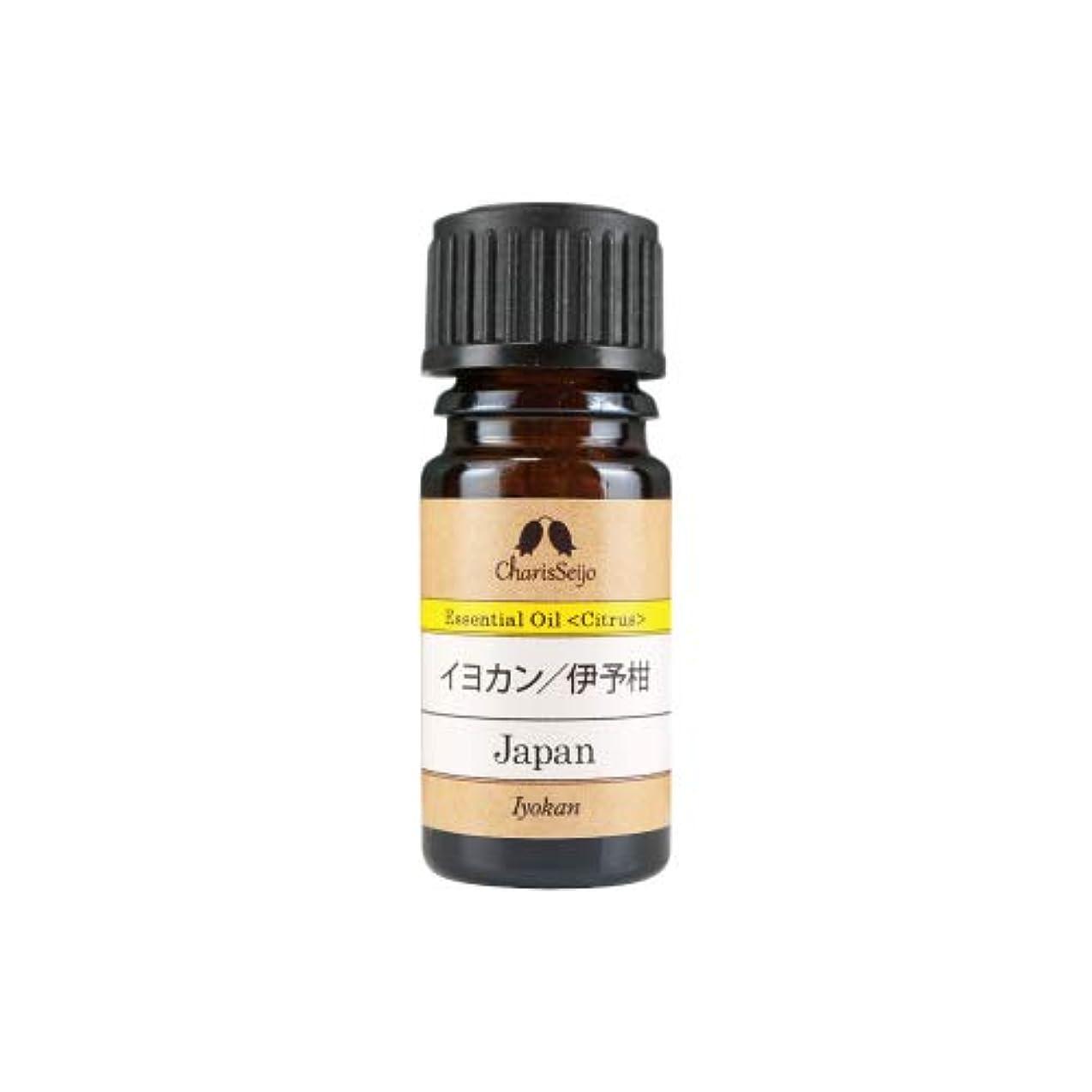 標準クスクス吹きさらしイヨカン/伊予柑 オイル 5ml (100nl)