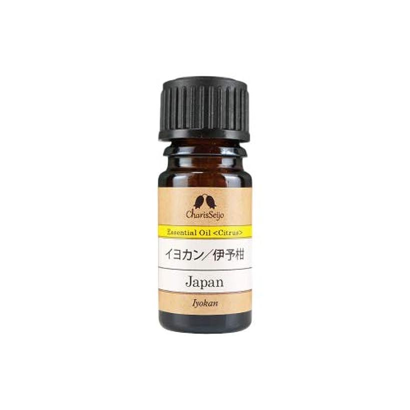 スリル徴収収穫イヨカン/伊予柑 オイル 5ml (5ml)